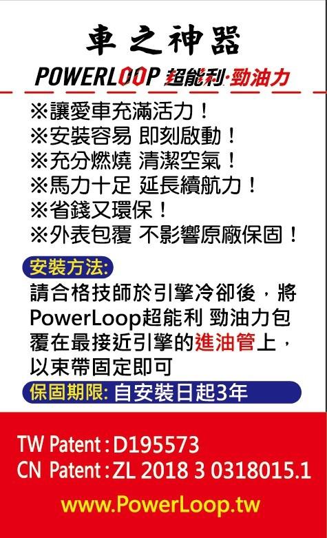 台灣專利號碼:D195573 大陸專利號碼:ZL 2018-3-0318015.1